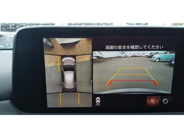 「マツダ」「CX-5」「SUV・クロカン」「京都府」の中古車62