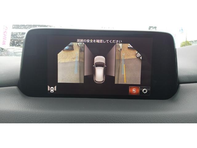 「マツダ」「CX-5」「SUV・クロカン」「京都府」の中古車63