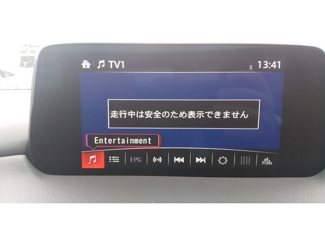 「マツダ」「CX-5」「SUV・クロカン」「京都府」の中古車65