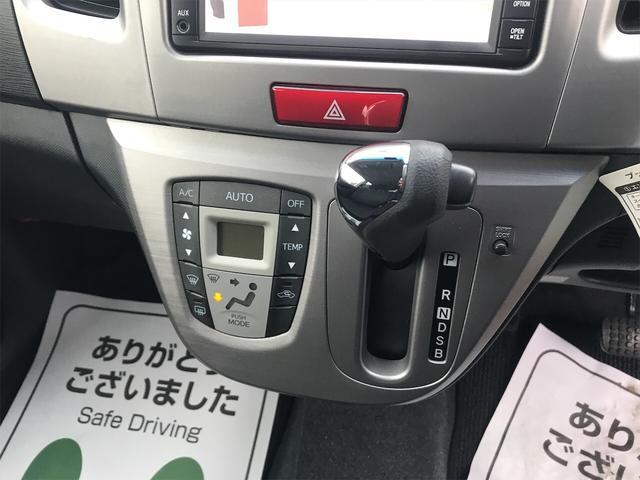 「ダイハツ」「ムーヴ」「コンパクトカー」「京都府」の中古車11