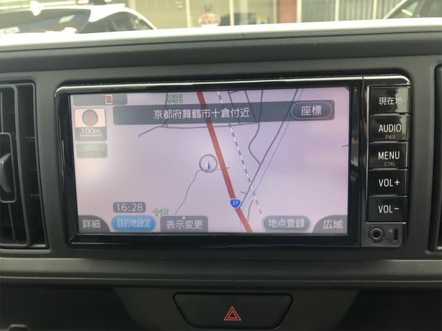 「トヨタ」「パッソ」「コンパクトカー」「京都府」の中古車12