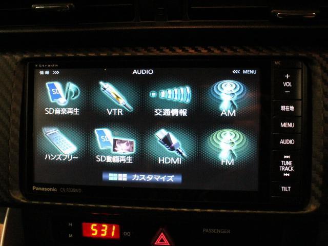 GT ナビ 地デジ TRDエアロ マフラー HKS車高調(13枚目)