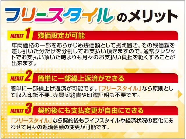 「三菱」「ランサーエボリューション」「セダン」「愛知県」の中古車55