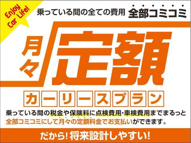 「ホンダ」「CR-Z」「クーペ」「大阪府」の中古車57