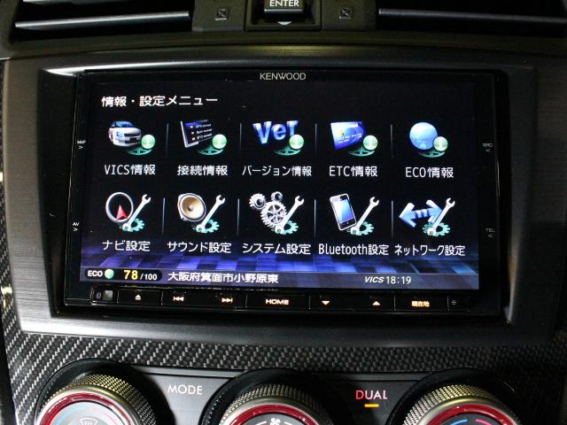 「スバル」「WRX S4」「セダン」「大阪府」の中古車14