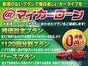 RS200 Zエディション 後期型 タイベル交換済 ナビ 地デジ エアロ 社外車高調 TRDマフラー 純正AW フォグ キーレス WSRS ETC HID(23枚目)