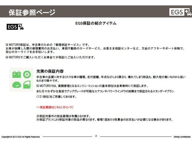マツダ スクラムワゴン PZターボ スペシャル 地デジナビTV 最長18年保証