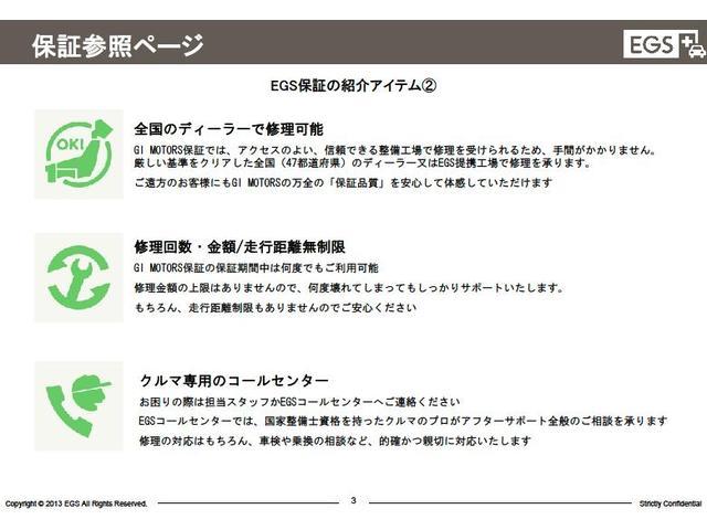 PA ルーフキャリア ETC 最長18年保証(17枚目)