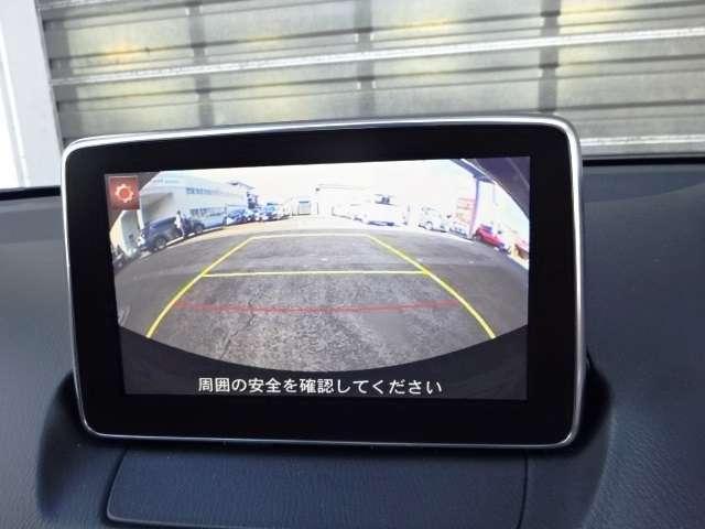 「マツダ」「デミオ」「コンパクトカー」「兵庫県」の中古車13