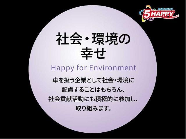 2.2 XD ディーゼルターボ SDナビ TV 7人乗り バ(45枚目)