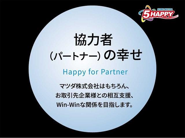 2.2 XD ディーゼルターボ SDナビ TV 7人乗り バ(47枚目)