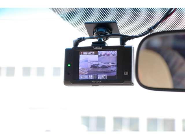 2.4 アエラス 4WD 両側電動 前後ドラレコ バックカメラ(13枚目)