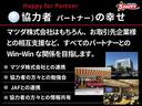 2.2 XD ディーゼルターボ SDナビ TV 7人乗り バ(48枚目)