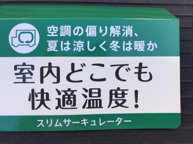 「スズキ」「スペーシアギア」「コンパクトカー」「兵庫県」の中古車40