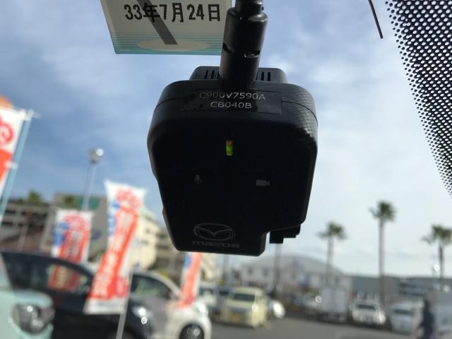 「マツダ」「デミオ」「コンパクトカー」「兵庫県」の中古車24