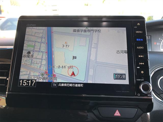 G・Lホンダセンシング(22枚目)