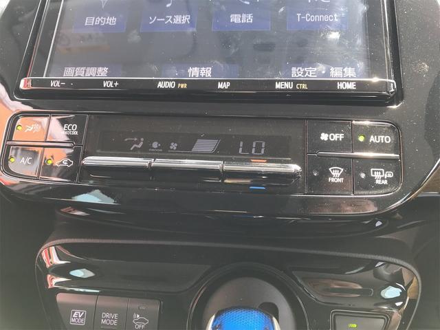 Aツーリングセレクション モデリスタエアロ フルセグ付ナビ(26枚目)