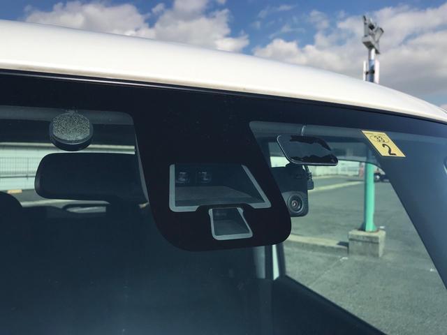 ハイウェイスター ターボ ワンオーナー禁煙車 純正フルセグTVナビ バックカメラアラウンドビューモニター 両側パワースライドドア レーダーブレーキ スマートキープッシュスタート HIDオートライト タッチパネルオートエアコン(11枚目)