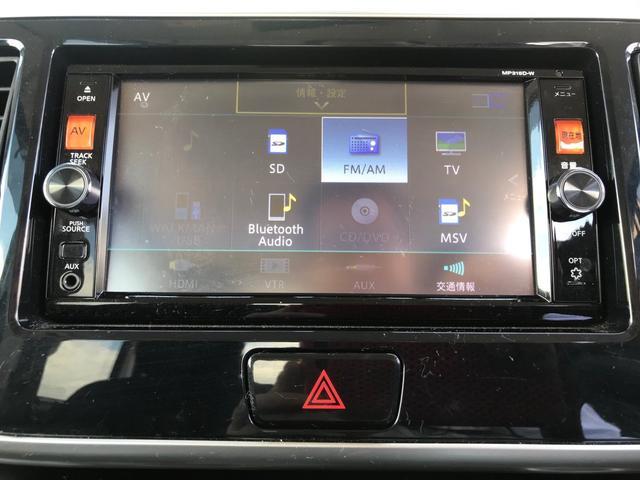 ハイウェイスター ターボ ワンオーナー禁煙車 純正フルセグTVナビ バックカメラアラウンドビューモニター 両側パワースライドドア レーダーブレーキ スマートキープッシュスタート HIDオートライト タッチパネルオートエアコン(21枚目)