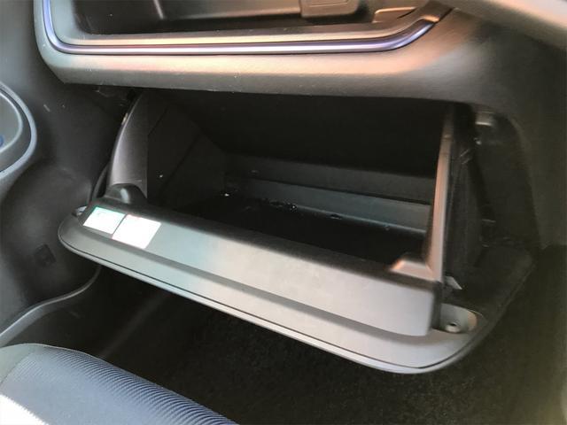 S 禁煙1オーナー車 地デジ付ナビ スマートキー プッシスタート LEDオートライト 15インチAW バックカメラ 前後コーナーセンサー オートエアコン ETC 車両接近通報装置(28枚目)