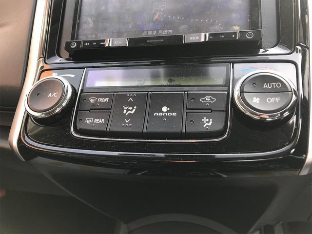 ハイブリッドG 禁煙1オーナー レーンディパーチャーアラート プリクラッシュセーフティ 車両接近通報装置 エコモード付 ワンセグ付ナビ バックカメラ ウィンカーミラー スタッドレスT/Wセット積込 ETC AAC(25枚目)