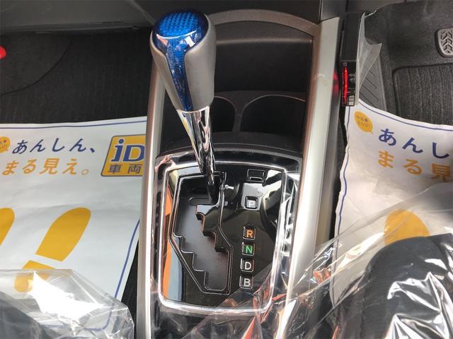 ハイブリッドG 禁煙1オーナー レーンディパーチャーアラート プリクラッシュセーフティ 車両接近通報装置 エコモード付 ワンセグ付ナビ バックカメラ ウィンカーミラー スタッドレスT/Wセット積込 ETC AAC(26枚目)