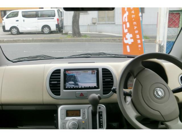 E スマートキー HDDナビ TV ETC 車検整備付(7枚目)