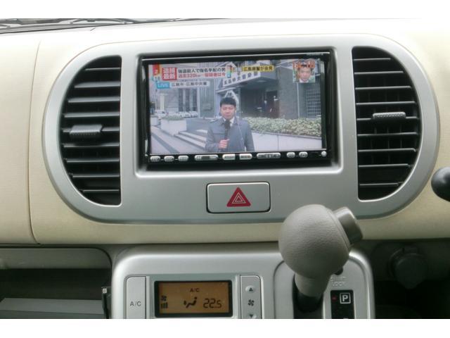 E スマートキー HDDナビ TV ETC 車検整備付(8枚目)