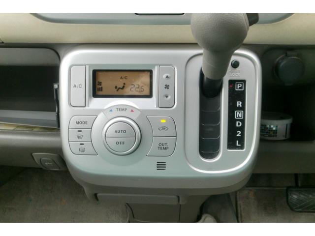 E スマートキー HDDナビ TV ETC 車検整備付(9枚目)