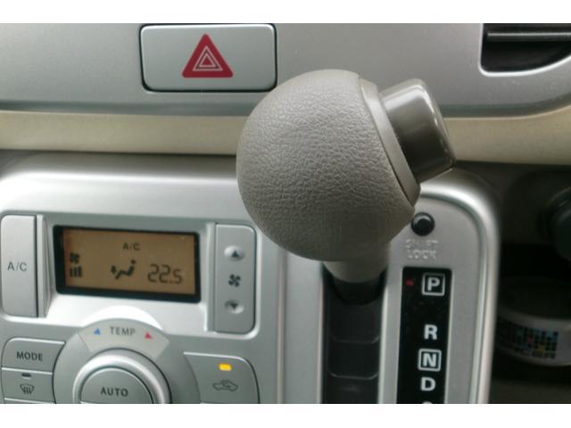 E スマートキー HDDナビ TV ETC 車検整備付(10枚目)