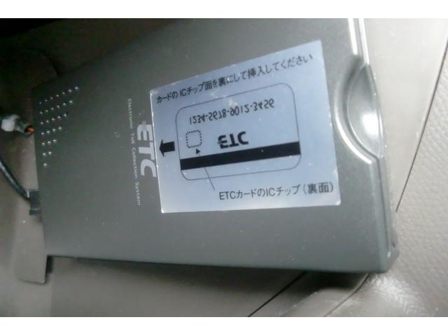 E スマートキー HDDナビ TV ETC 車検整備付(11枚目)