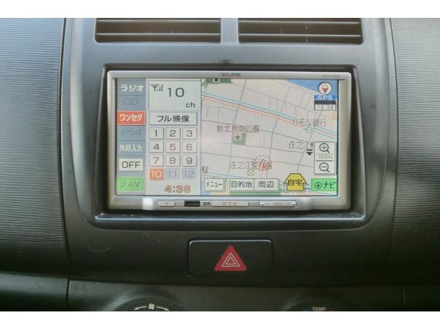 TX スマートキー ナビ TV エアロ ETC 車検整備付き(7枚目)