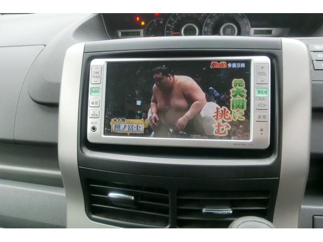 X キーレス ナビ TV ETC 修復歴なし 車検整備付き(10枚目)