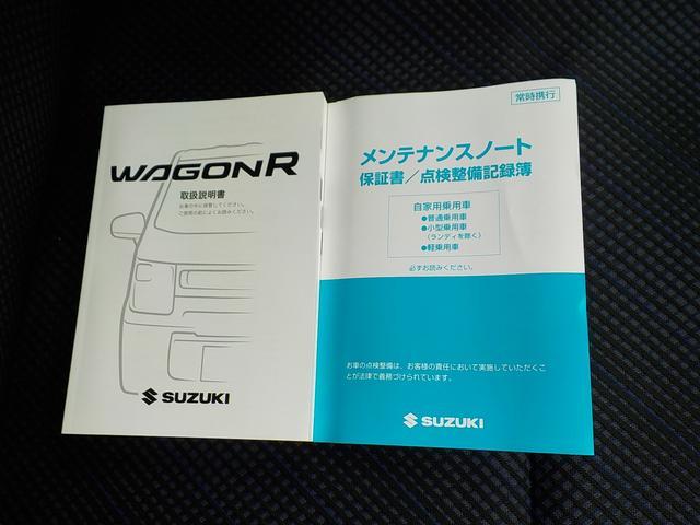 「スズキ」「ワゴンR」「コンパクトカー」「京都府」の中古車23