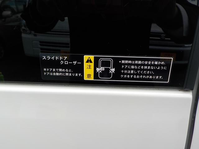 「スズキ」「スペーシアカスタム」「コンパクトカー」「京都府」の中古車35