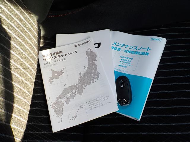 「スズキ」「アルトワークス」「軽自動車」「京都府」の中古車19