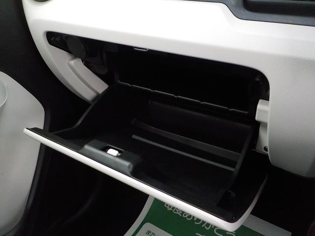 「スズキ」「イグニス」「SUV・クロカン」「京都府」の中古車43
