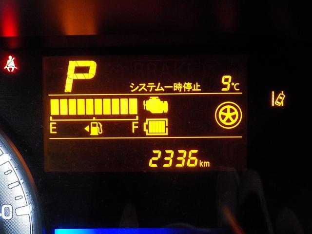 「スズキ」「ワゴンR」「コンパクトカー」「京都府」の中古車7