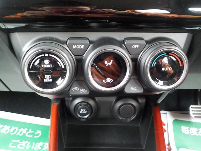 「スズキ」「スイフトスポーツ」「コンパクトカー」「京都府」の中古車18