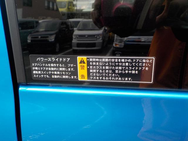 「スズキ」「スペーシアカスタム」「コンパクトカー」「京都府」の中古車44
