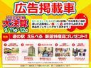 『当店について』 当店は京都のスズキ直営中古車ディーラーです!皆様に安心安全にお乗りいただく為に良質な中古車を多数ご用意しております♪