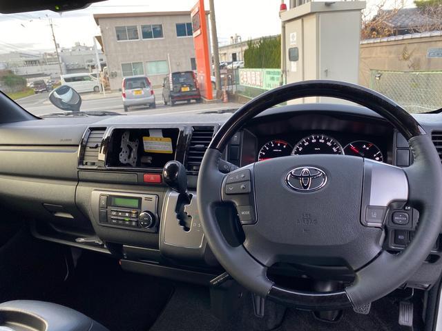 「トヨタ」「ハイエース」「その他」「滋賀県」の中古車9