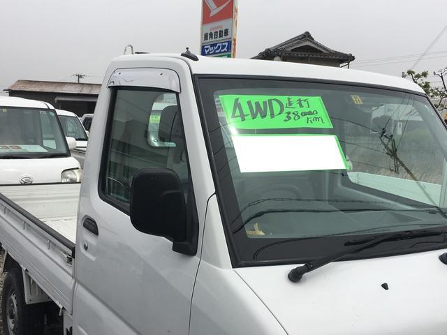 4WD 平床ボディ 三方開(8枚目)