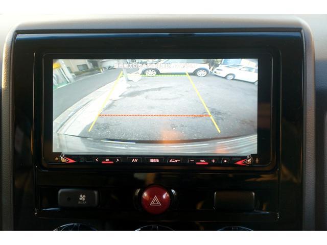 D パワーパッケージ 1オーナー 両側電動スライド 100V電源 メモリーナビ BTオーディオ フルセグ ミュージックサーバー シートヒーター 4WD フリップダウンモニター デイトナ16ホイール BFグッドリッチタイヤ(19枚目)