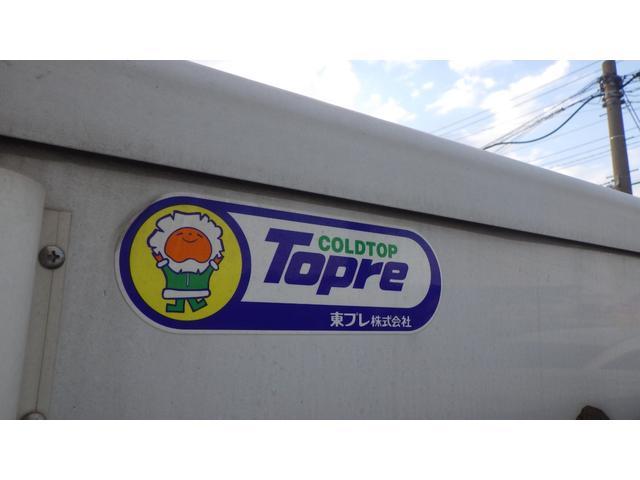 冷蔵冷凍車エアコンパワステエアバック(10枚目)