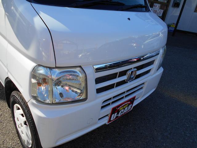 タウン パワステタイミングベルト交換済み社外LEDヘッドライト革調シートカバー(16枚目)