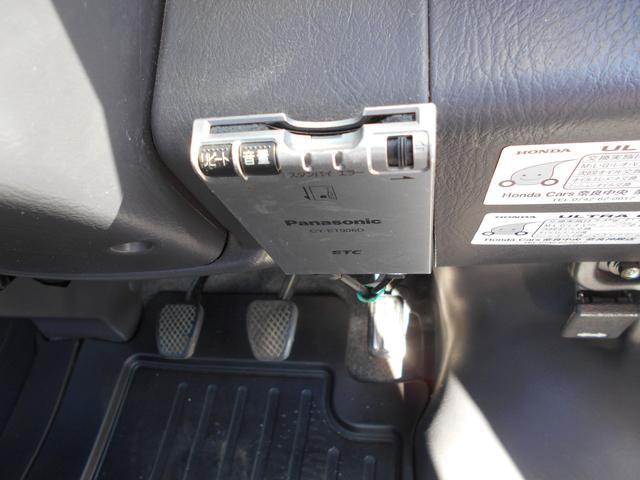 タウン パワステタイミングベルト交換済み社外LEDヘッドライト革調シートカバー(21枚目)