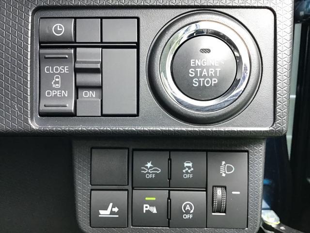 X スマアシ 電動スライド 全周囲カメラ 前後コーナーセンサ LEDヘッドライト スマートキー プッシュスタート 走行無制限一年保証(14枚目)