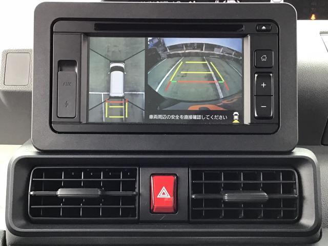 X スマアシ 電動スライド 全周囲カメラ 前後コーナーセンサ LEDヘッドライト スマートキー プッシュスタート 走行無制限一年保証(18枚目)