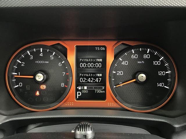G ナビ TV 全周囲カメラ 前後コーナーセンサー ドラレコ シートヒーター スカイフィールトップ スマートキー プッシュスタート LEDヘッドライト 次世代スマアシ 走行無制限一年保証(15枚目)